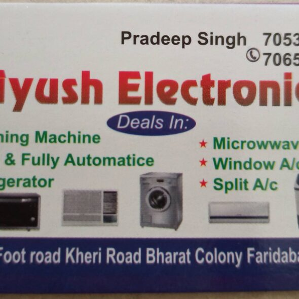 Ayush Electronics